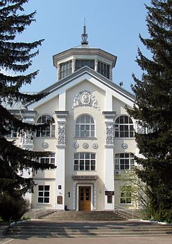 Institute_of_Physics_Kyiv_Ukraine_Building1